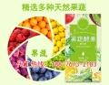 广州周边复合水果酵素代加工 台湾酵素OEM贴牌加工