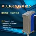 冷冻减脂减脂仪多少钱 韩国冷冻减脂减脂仪价格