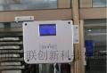 东莞一台售饭机,万江篁村一套刷卡机充值机