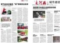 河南印刷高校校报报纸印刷厂