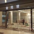 北京专卖服装店防盗器