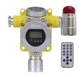 固定式RBT-8000-FCX氦气泄漏报警器
