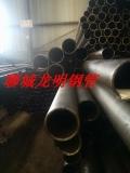 贵阳钢材市场20cr精密钢管40cr精轧光亮管