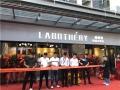 加盟茶饮品牌,雅西亚LABOTHERY奶茶实验室真