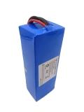 14.8V5000mAh锂电池组18650锂电池