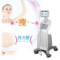 艾颜佳热立塑减肥美体瘦身减脂仪AYJ-S10