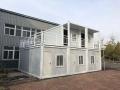 法利莱住人集装箱活动房出租二手集装箱房出售