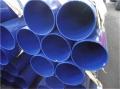 威海喷淋用涂塑钢管怎么样