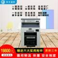 开店创业优选可印彩页画册的不干胶印刷机