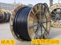 太原电缆回收 多种报价模式-专业还靠谱