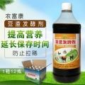 发酵黄豆渣饲料喂鸭用的em菌发酵剂怎么选择