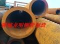 昆明钢材市场现货20#大口径厚壁无缝钢管