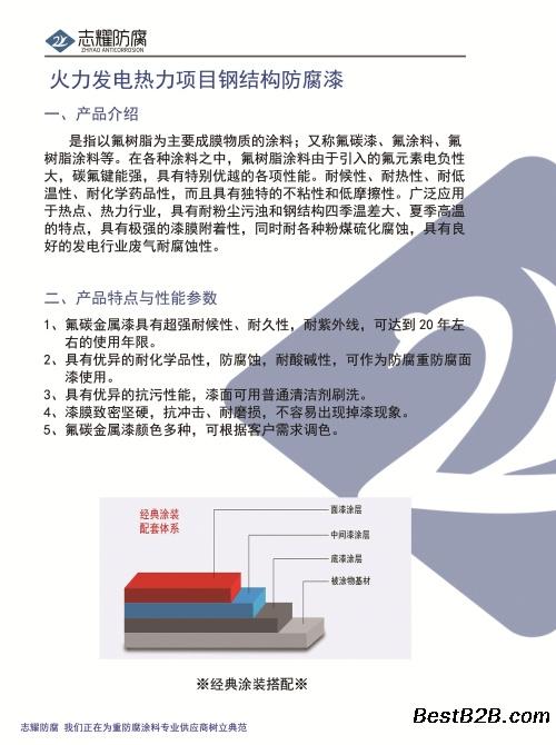 项目报名-河北沙河农村商业银行股份有限公司员工工装定制项目招标公告