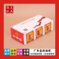 103纸巾定做盒装面巾纸广告抽纸