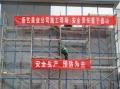 北京防爆膜 北京安全膜 建筑隔热膜 北京防晒膜