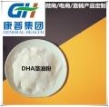 江浙沪DHA藻油粉贴牌加工厂、承接枸杞果粉代加工