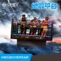 上海vr虚拟现实体验馆十大vr体验品牌幻影星空