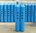 氧气_白云区氧气-广州永恒工业气体供应站