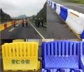 武汉滚塑围栏水马 湖北体育赛事安全防护栏