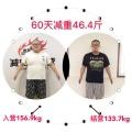 陕西西安极速瘦身培训,减肥集训分享,大众减肥