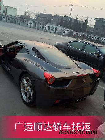 北京到上海多少公里、轿车托运多少钱?