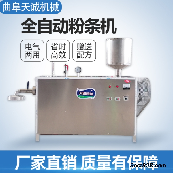 肇庆AXG8100J4原装0.4mm连接器 施耐德电气AS-p120-000销售