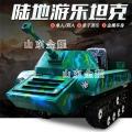 适合各个景区的游乐雪地坦克 草地越野坦克游乐设备
