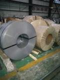 DC04冷轧冲压材DC04宝钢冲压钢板钢带现货