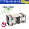 梅特勒托利多IL-1T称重传感器IL-1000KG