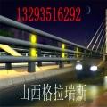 陕西铜川桥梁俩侧防撞护栏城市高架桥上防坠落护栏