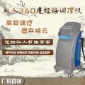 能量养生美体仪价格 补气排酸能量养生美体仪多少钱