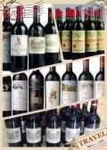 各年份踏雪红酒回收价格值多少钱一支较时报价