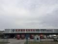 虹桥机场空运公司 上海市文明诚信单位