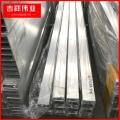 铝方管 矩形铝管,合金铝方管50*150*3