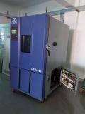 长丰CFI-306高低温试验箱常见故障