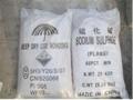 供甘肃硫化钠和兰州硫化碱批发