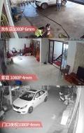 北京连锁店商场饭店酒吧停车场婴儿房监控摄像头安装