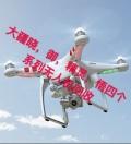 重庆大无人机回收大疆飞行器回收长期回收二手配件