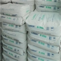 泰州哪里回收氯丁橡胶,大量收购库存