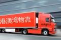 伦教 乐从 发往到延安黄龙县 货运部、回程车