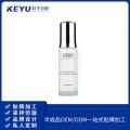 广州精华液oem烟酰胺美白修复小白瓶精华液定制