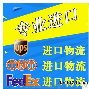 植�q面料FD3D86-386966