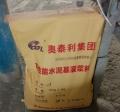 雅安C60灌浆料怎么卖 甲方认定的好产品