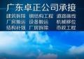 肇庆高要钢结构施工厂家