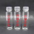 可以印图案的康纳管制螺口玻璃瓶 批量订购有优惠