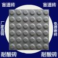 湖南盲道砖陶瓷材质的耐磨度高