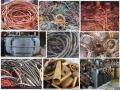 山西变压器回收 电机旧设备回收 电缆电缆废铜回收价