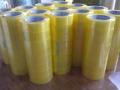 杨浦区透明胶带回收公司杨浦区封箱胶带回收诚信经营