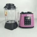 批发家用加热破壁机,全自动免过滤搅拌料理机