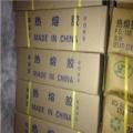 桂林哪里回收异氰酸酯组合料,有多少收多少